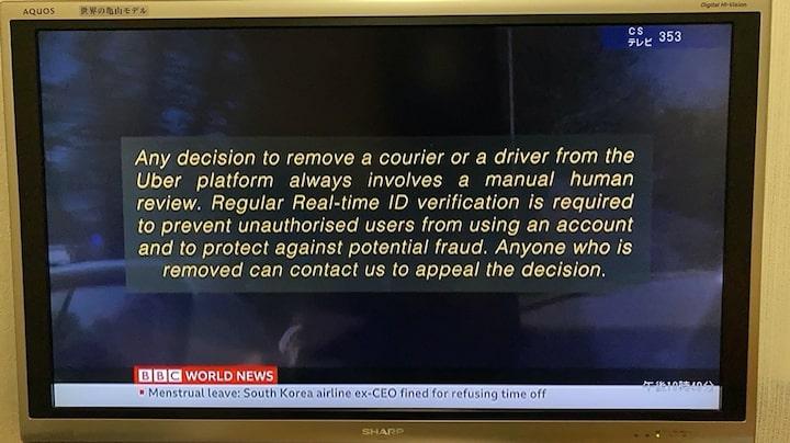 BBC 英語ニュース