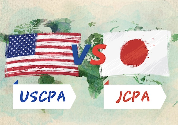 USCPA vs 公認会計士