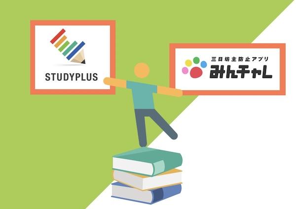 その他の英語勉強アプリ