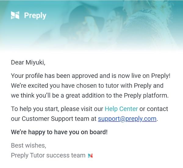 Preply 講師承認メール